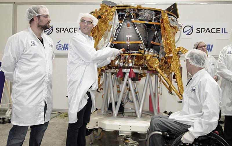 Digitale Zeitkapsel für Israels Mondmission präsentiert
