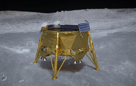 Simulation des Raumschiffs auf dem Mond