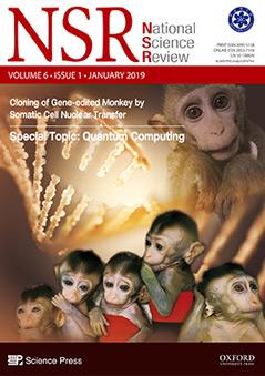 """Cover des """"National Science Review"""", in dem die beiden Studien erschienen sind"""