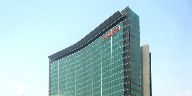 Huawei Headquarters in Shenzhen, China