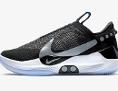 Der Nike Adapt BB