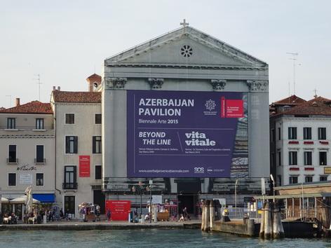 Kirche Venedig Werbeplakat