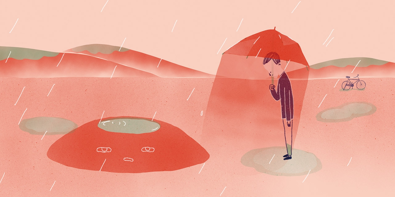 """Filmstill aus """"CIAO CIAO"""" von  Jiayin Chen, CN 2016"""