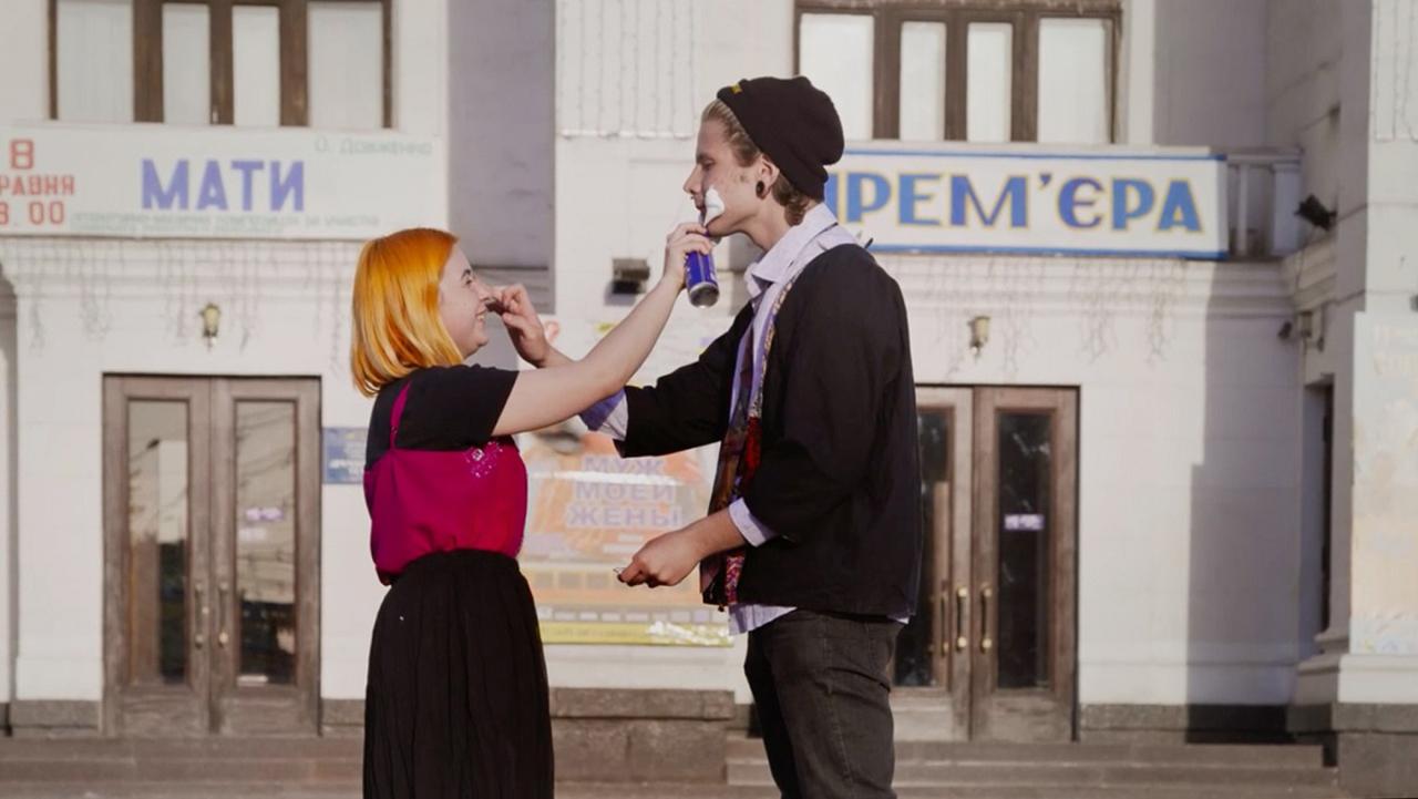 Anja & Serjoscha Szenenbild