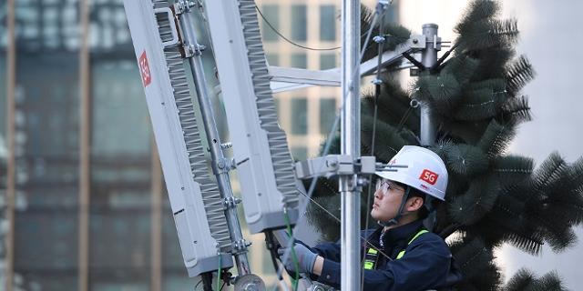 Installation einer 5G Antenne