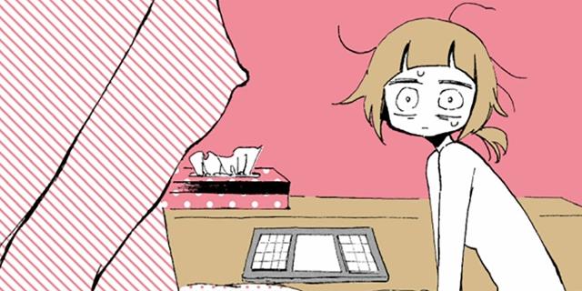 """Manga """"Meine lesbischen Erfahrungen mit Einsamkeit"""""""