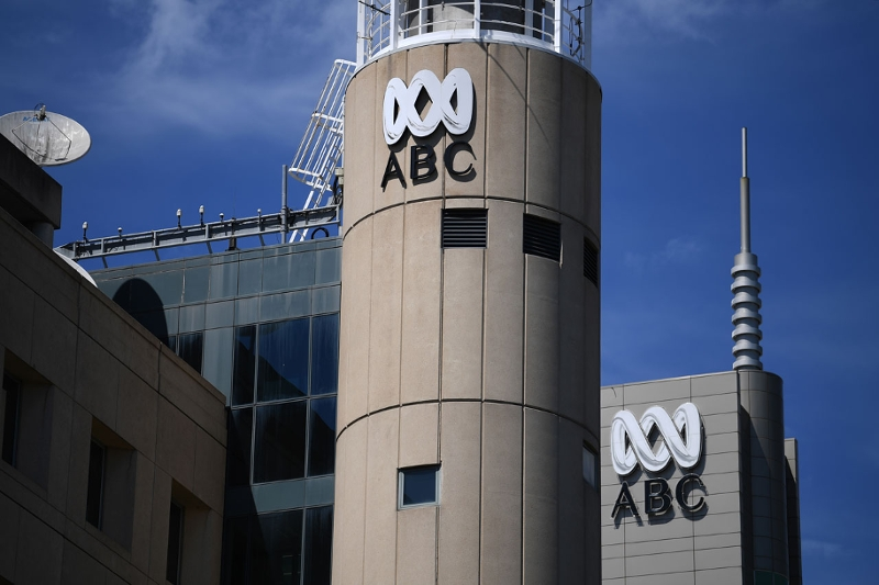 ABC Headquarters