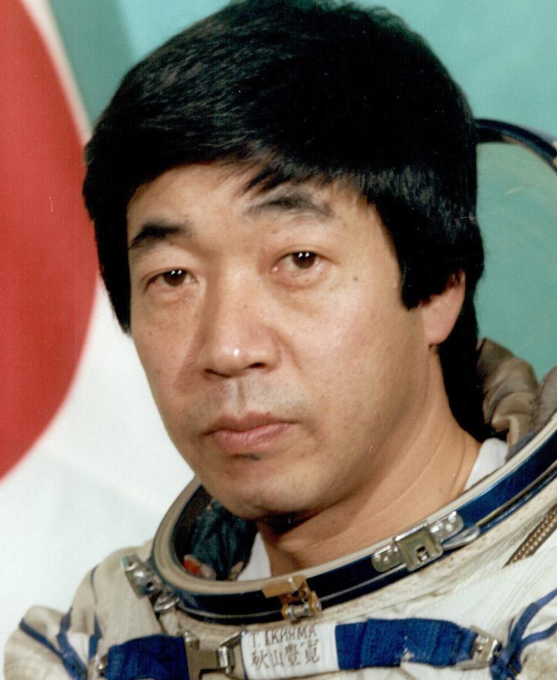 Tojehiro Akiyama