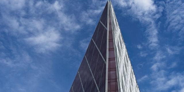 Das NSCS Headquarter in London