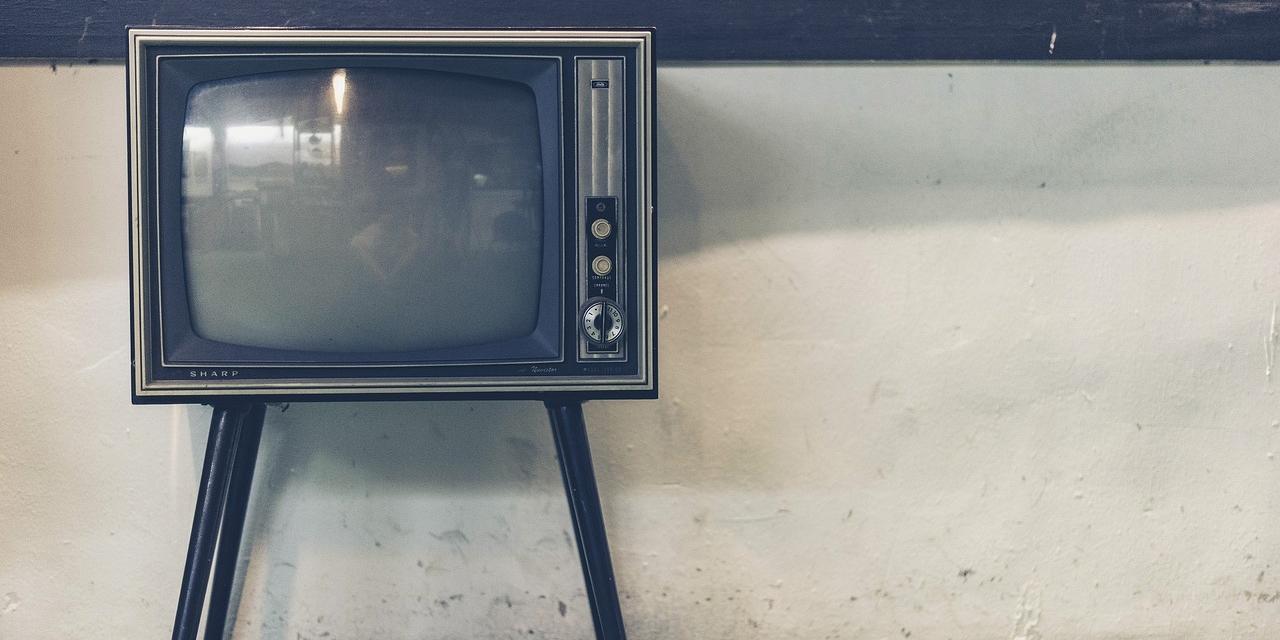 Fernseher Retro freistehend