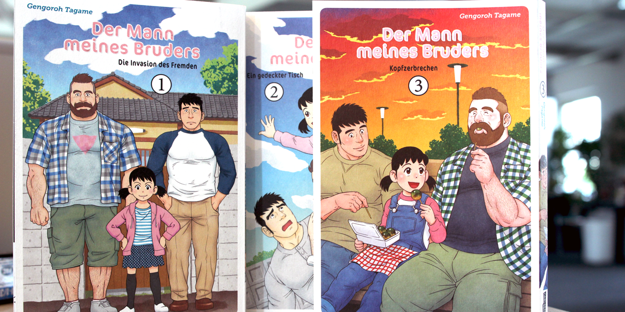 """Fotos des Manga """"Der Mann meines Bruders"""""""