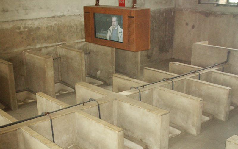 Toilettenanlage in der heutigen Gedenkstätte