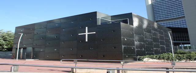"Donaucitykirche ""Christus, Hoffnung der Welt"""