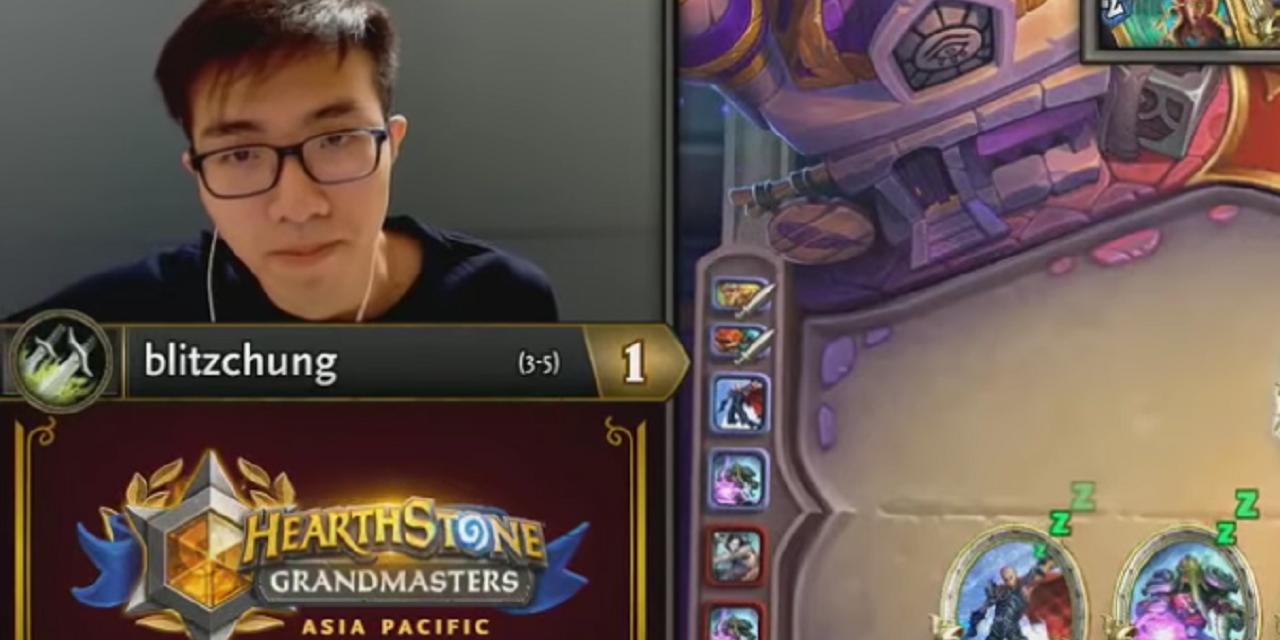 Screenshot Asia-Pacific Grandmasters