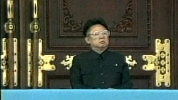 Kim Jong Il bei seiner Amtsübernahme