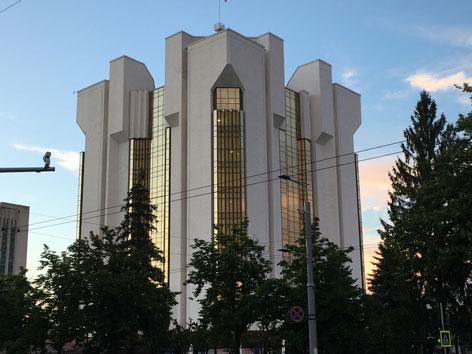 Chisinau Wolkenkratzer