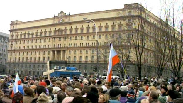 Demonstration vor der KGB-Zentrale in Moskau