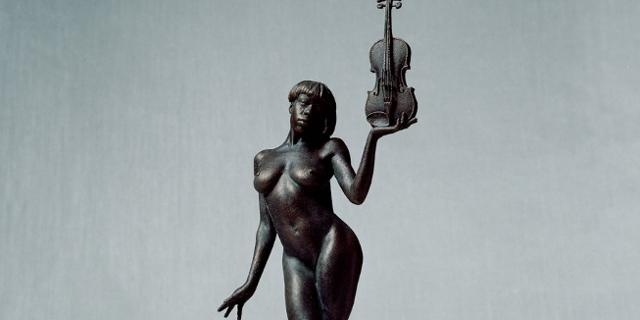 "Sudan Archives Albumcover ""Athena"""