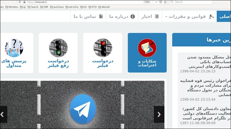Iranische Webseite