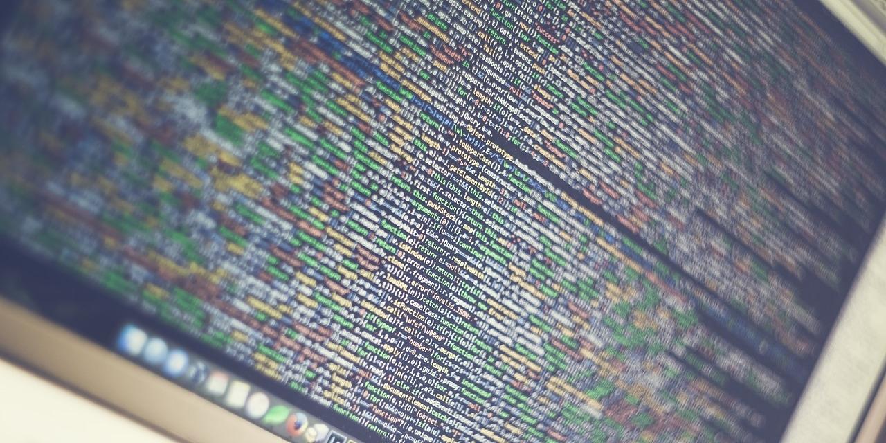 Software Symbolbild