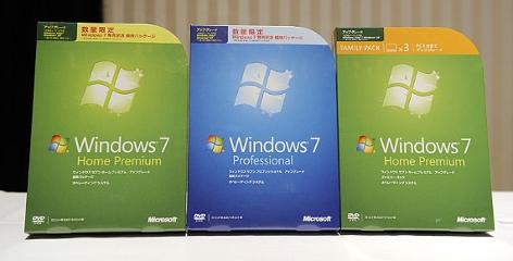 Windows 7-Verpackungen
