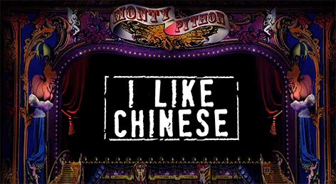 "Screenshot ""i Like Chinese"" von Monty Python auf Youtube"