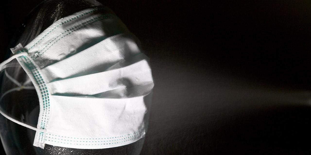 Themenbild Gesichtsmaske