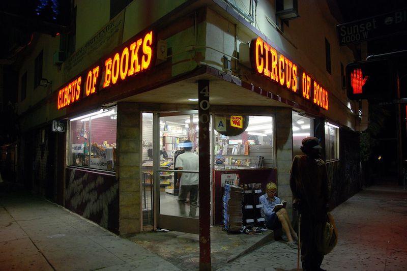 Circus of Books, Laden von vorne