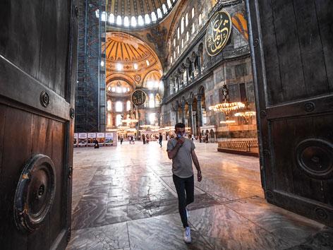 Eingangstor der Hagia Sophia