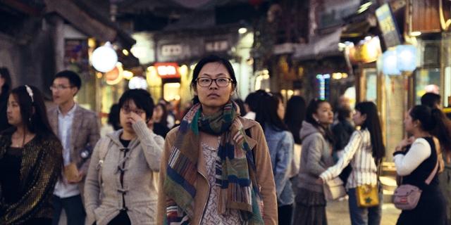 Weiyena Filmposter