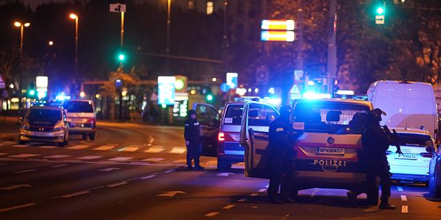 Polizei in der Wiener Innenstadt