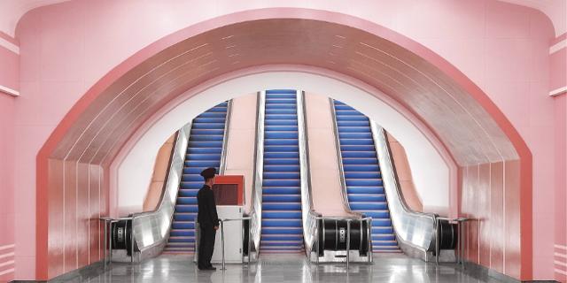 Metrostation Kaeson Pjöngjang, Nordkorea | um 1973 S. 308/309, Nord Korea