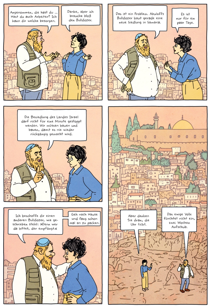 """Bilder aus dem Comic """"Tunnel"""" von Rutu Modan"""