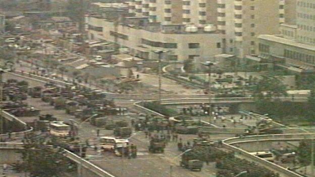Platz am Tor des Himmlischen Friedens 1989/ China