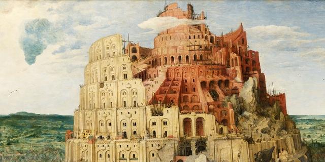 """Ausschnitt aus dem Gemälde """"Großer Turmbau zu Babel"""" von Pieter Brueghel dem Älteren"""