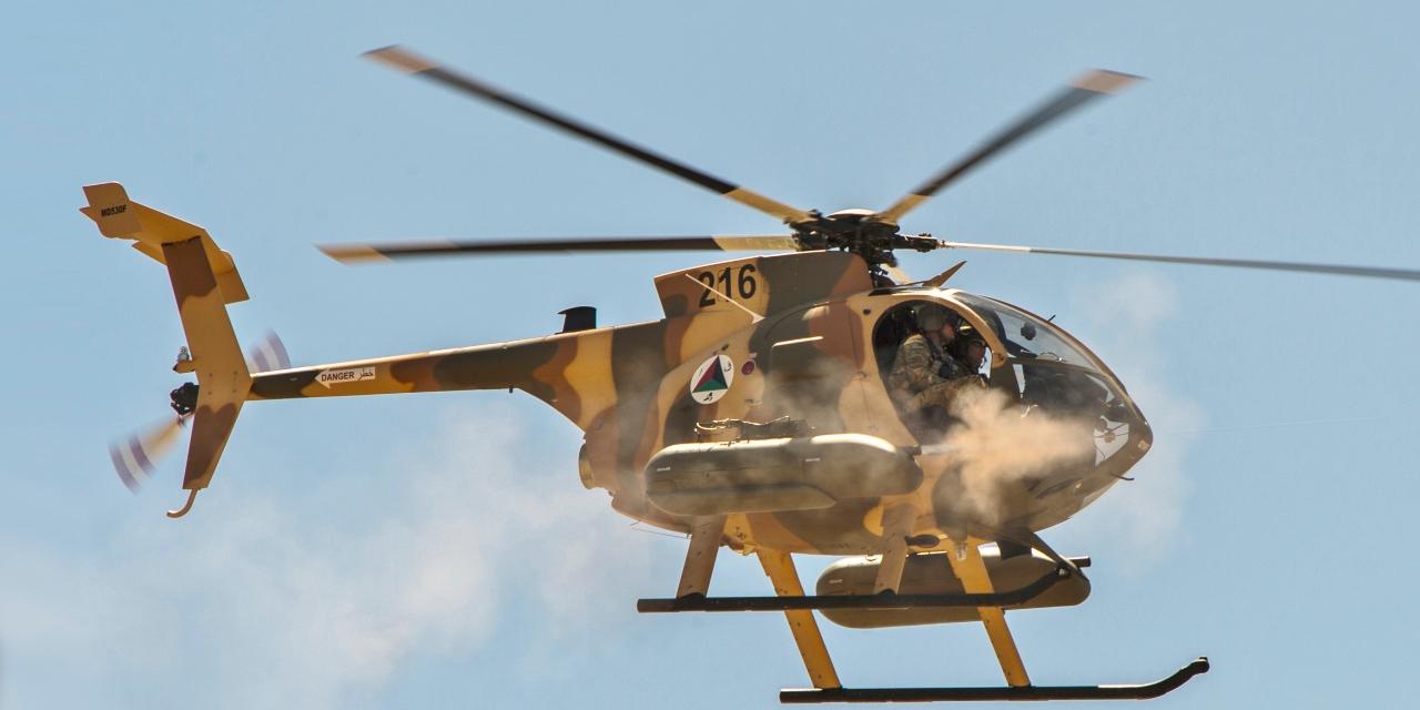 MD-530 Helicopter der Afghanischen Luftwaffe