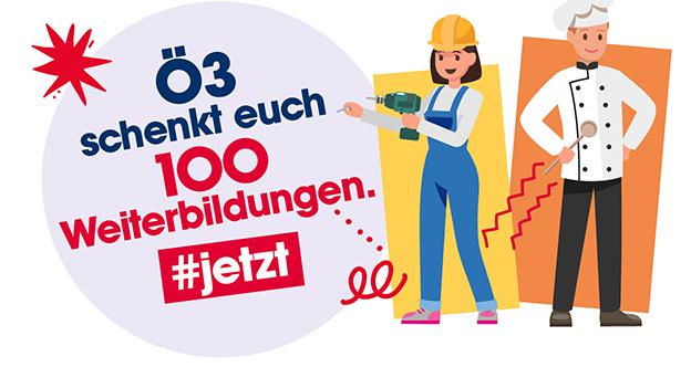 "Plakat ""WiFi - Jetzt Zukunft gewinnen!"""